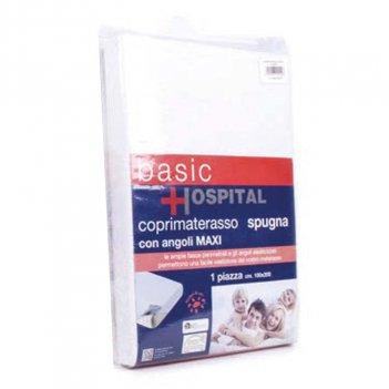 Coprimaterasso 180X200 Basic Hospital Liscio Elegance Matrimoniale