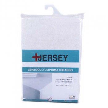 Coprimaterasso Lenzuolo 180X200 Jersey Bianco Matrimoniale