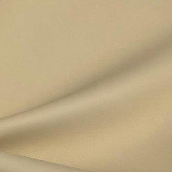 Tessuto Ecopelle Dink Altezza 140cm 09A059