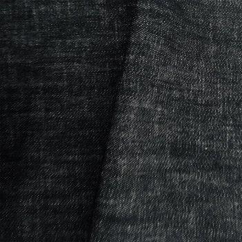 Tessuto Jeans Elasticizzato Altezza 150cm 6717