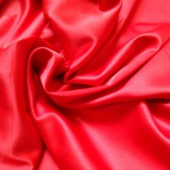 Tessuto Rasetto Opaco Altezza 145cm RPO001 5101
