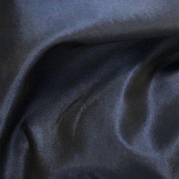 Tessuto Taffta Altezza 150cm