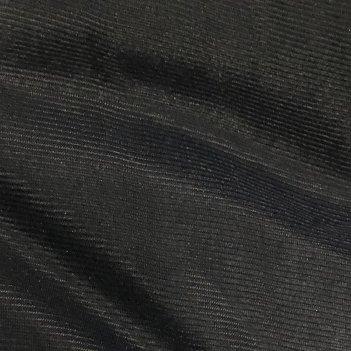 Tessuto Maglina Adesiva Lione Altezza 150cm 1345