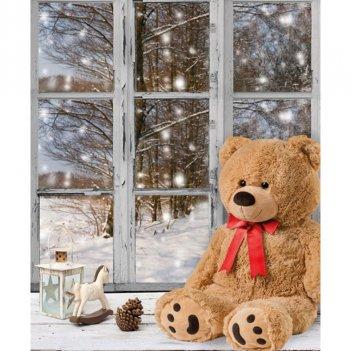 Plaid 130X160cm Teddy Friend Digital