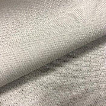 Tessuto Berna Piquet Colori Chiari Altezza 150cm 2814