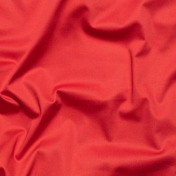 Tessuto Rasatello Di Cotone Altezza 140cm Verona