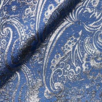 Tessuto Havana Broccato Altezza 150cm 140gr/mq