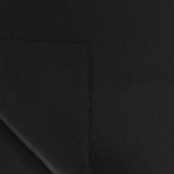 Tessuto Misto Lana Altezza 145cm 6917
